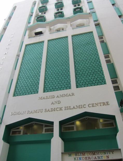 Islamic Center favorit kami