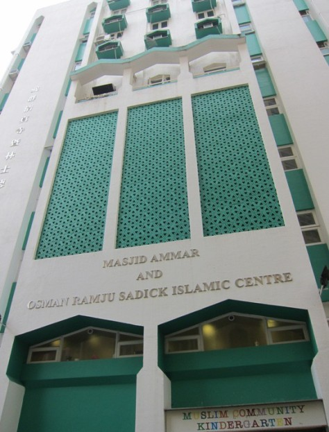 Islamic Center favorit kami