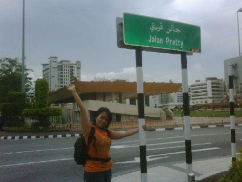 Sebuah sudut Bandar Seri Begawan, Brunei